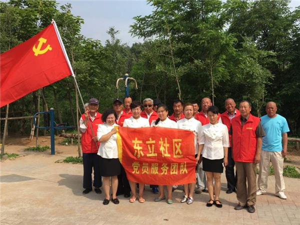 东立社区党员志愿服务队成立.jpg