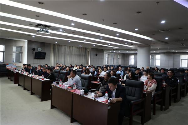 """省体育产业集团举办""""庆祝新中国成立70周年,争做新时代奋斗者""""主题演讲比赛4.JPG"""